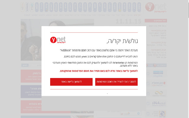 Thx Ynet