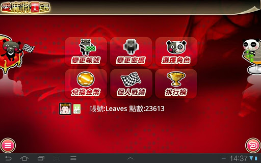 iTW Mahjong 13 (Free+Online) apkpoly screenshots 9