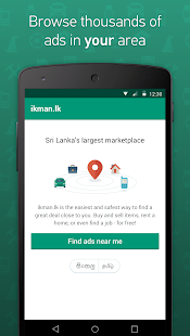 ikman - Sell, Buy & Find Jobs- screenshot thumbnail