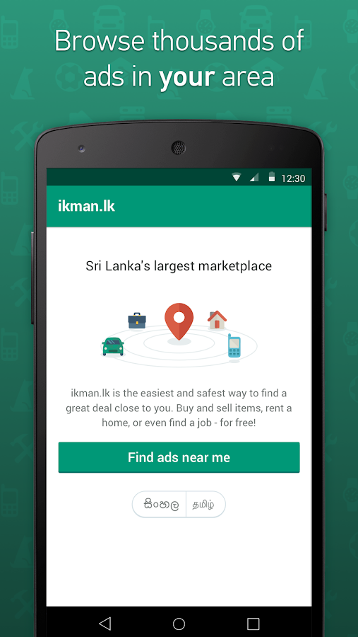 ikman - Sell, Buy & Find Jobs- screenshot