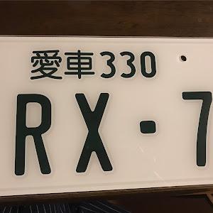 RX-7 FD3S のカスタム事例画像 お馬ロータリーさんの2018年12月12日21:05の投稿