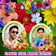 Download Flower Dual Photo Frames For PC Windows and Mac