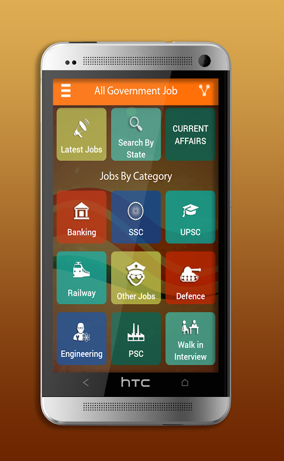 use government id in android application
