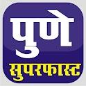 Pune-Superfast - पुणे शहर icon