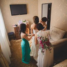 Свадебный фотограф Яна Кремова (kremova). Фотография от 08.10.2014