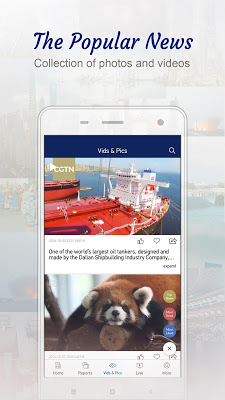 CGTN - screenshot