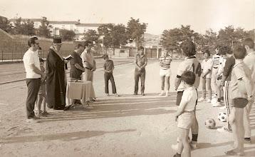 Photo: 1973-74 ΑΕΚ Β' Κατηγορία ΕΠΣ ΒΔΜ - Αγιασμός