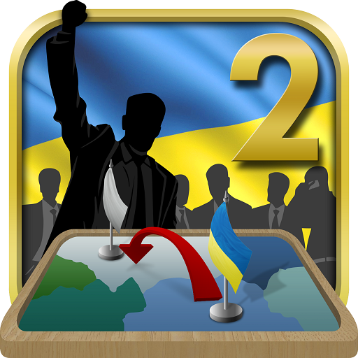 Ukraine Simulator 2
