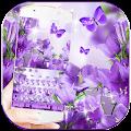 Purple Butterfly Flower Keyboard Theme APK