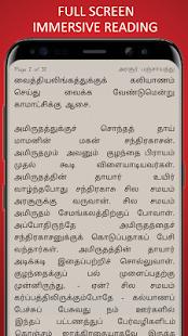 Kalki Short Stories Tamil - náhled