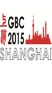 CEIBS GBC 2015- screenshot thumbnail