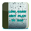 Low Carb Diet Plan - Full icon