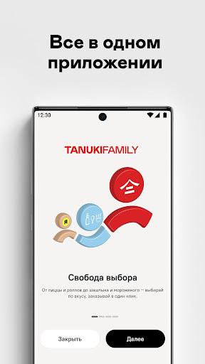 TanukiFamily u2014 u0434u043eu0441u0442u0430u0432u043au0430 u0435u0434u044b 5.0.3 screenshots 1