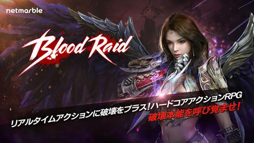 Blood Raid