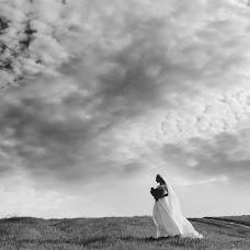 Hochzeitsfotograf Vitaliy Vitleo (vitleo). Foto vom 31.05.2018