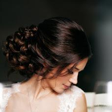Wedding photographer Tatyana Borodina (taborodina). Photo of 23.09.2015