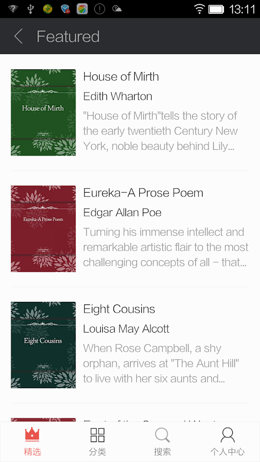 iReader eBook & reader - screenshot