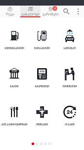 Подпольные игровые автоматы москва