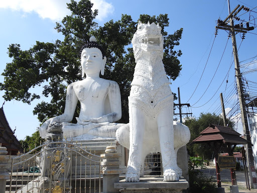 Wat Rong Ha
