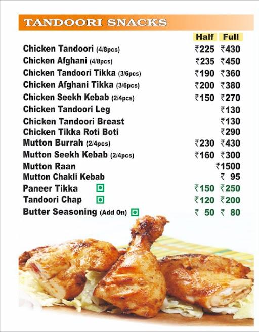Nazeer Foods menu 1
