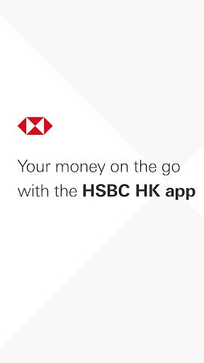 HSBC HK Mobile Banking  PC u7528 1