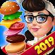 クッキングエンパイア - レストランとカフェクッキングゲーム - Androidアプリ