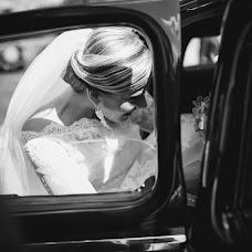 Wedding photographer Magdalena i tomasz Wilczkiewicz (wilczkiewicz). Photo of 04.01.2018