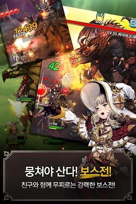 Knights Of Clan screenshot