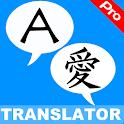 Translate Translator Pro icon