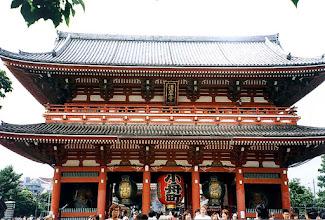 Photo: Tokio - brama Hozo-mon w Asakusa / Tokyo - Hozo-mon gate in Asakusa