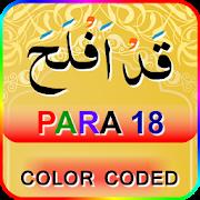 Color coded Para 18 - Juz' 18