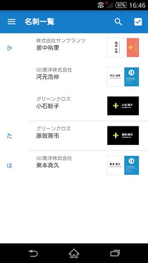 DA-1u30e2u30d0u30a4u30eb 1.0.5 Windows u7528 3