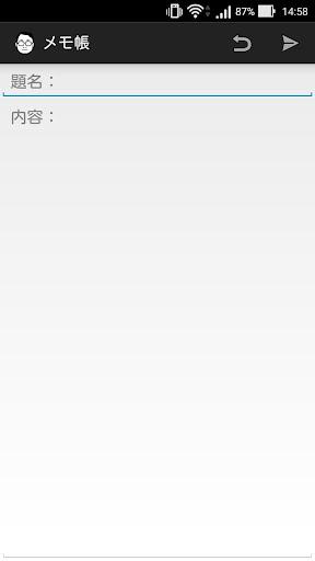無料生产应用Appのおじさんのメモ帳|HotApp4Game
