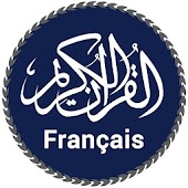 Coran en Français-Quran MP3 Icon