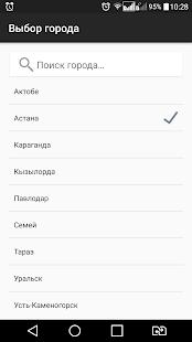 GoToShop.kz - náhled