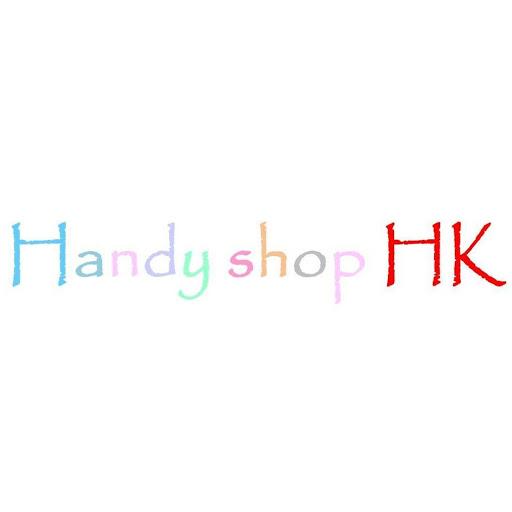 handyshophk