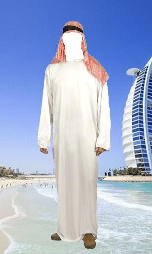 Arab Fashion Frames