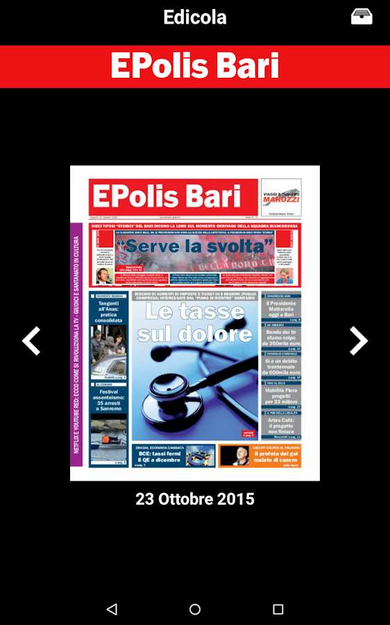 EPolis Bari- screenshot