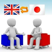 English-Japanese Translator