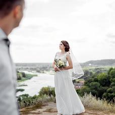 Wedding photographer Anastasiya Nazarova (Anazarovaphoto). Photo of 03.09.2018
