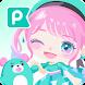 ピグパーティ~可愛いアバターでフレンドと楽しむアプリ。オシャレで可愛いファッションにきせかえよう - Androidアプリ