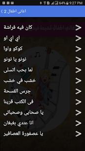 أغاني اطفال : اغانى اطفال جميلة للصغار