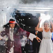 Wedding photographer Mai Alonso (MaiAlonso). Photo of 29.03.2015
