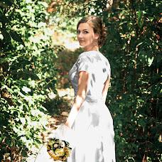 Wedding photographer Ivan Antonov (magellaniccloud). Photo of 11.03.2017