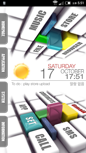 CUBE theme for Total Launcher