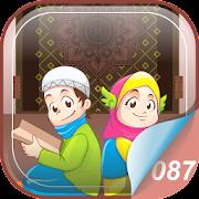 Hafiz Series : Al A'la