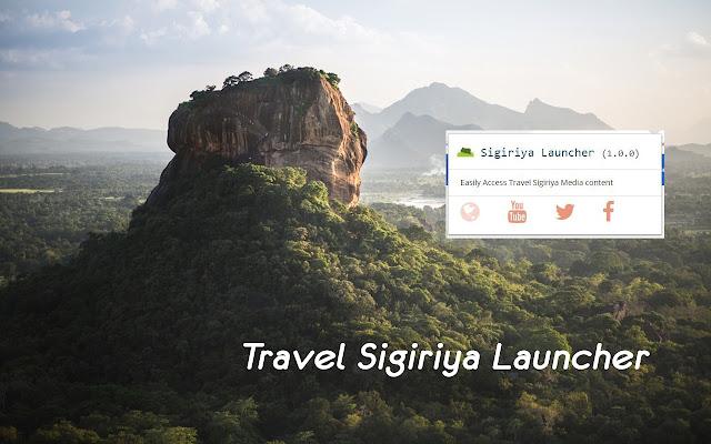 Travel Sigiriya
