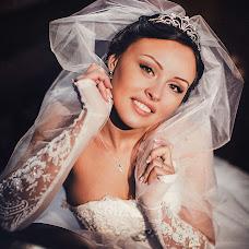 Wedding photographer Aleksandr Bystrov (AlexFoto). Photo of 04.02.2017