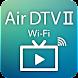 Air DTV WiFi II