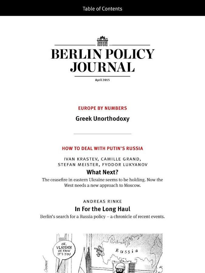 Berlin Policy Journal- screenshot